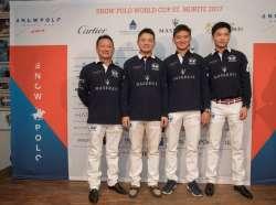 Players Presentation 2017 St Moritz Snow Polo World Cup